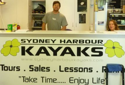 Sydney Harbour Kayaks - The Spit, Mosman