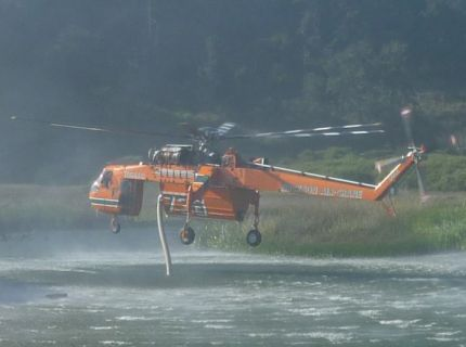 A pretty BIG chopper that I'm sure I've seen Australia too