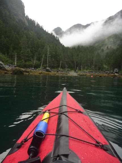 Kayakers Cove, Alaska. Look closely, there's a cabin in there!